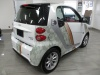 Photo -  fortwo electric drive 2014